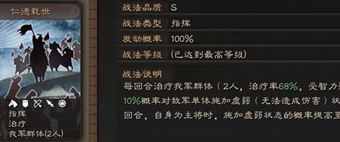 三国志战略版国际版2