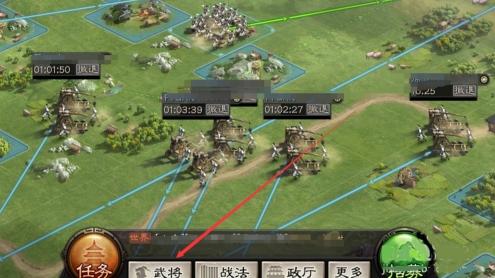 三国志战略版日本版9