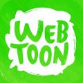 webtoon漫畫app