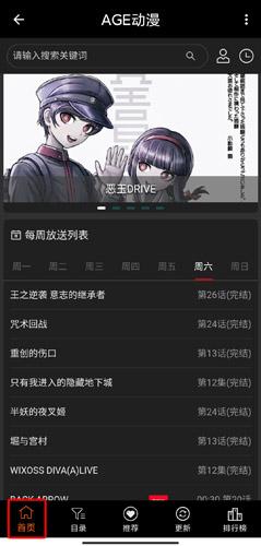 age動漫圖片1