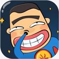 火星漫畫app