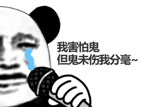 QQ炫舞手游