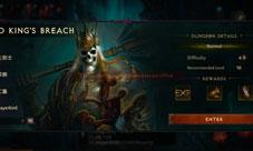 《暗黑破坏神:不朽》游戏评测:更加MMO化的暗黑世界