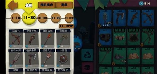 独奏骑士绿装刀锋怎么过133光弹龙 玩法攻略分享