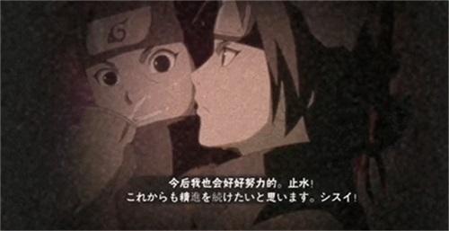 火影忍者手游2