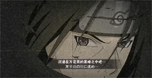 火影忍者手游4