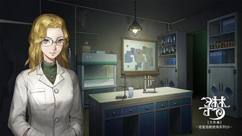 密室逃脱绝境系列10寻梦大作战截图5