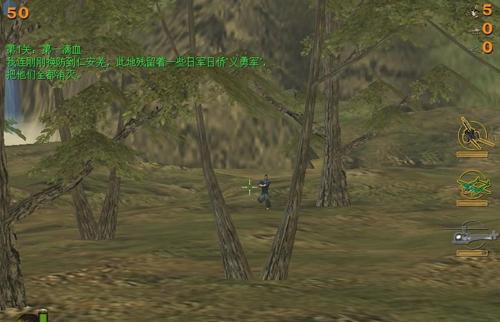 血戰緬甸單機離線版截圖2