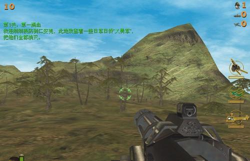 血戰緬甸單機離線版截圖3