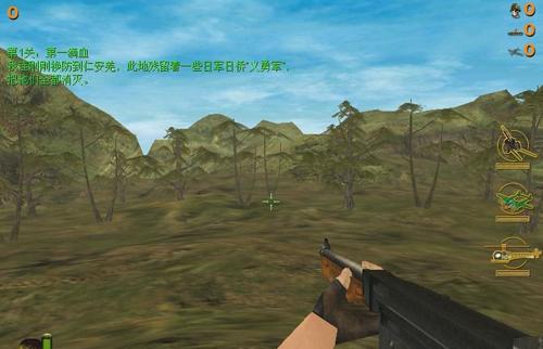 血戰緬甸單機離線版圖片