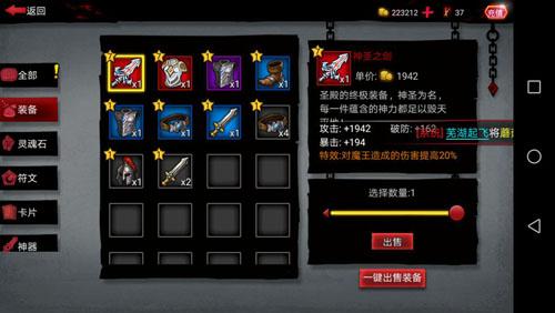 火柴人聯盟2果盤游戲版圖片1