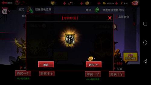 火柴人聯盟2果盤游戲版圖片2
