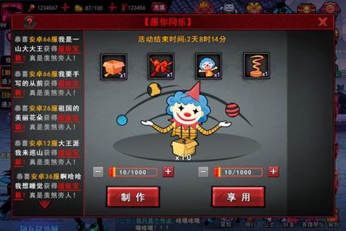 火柴人聯盟2果盤游戲版圖片3