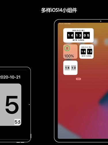 極簡全屏app截圖2