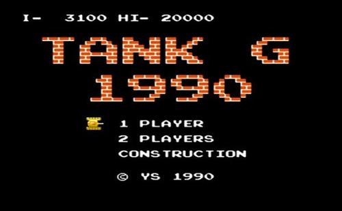 经典坦90克大战小霸王安卓版图片3