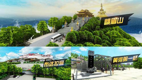 遨游城市遨游中国卡车模拟器无限金币版截图2