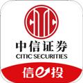中信證券信e投app