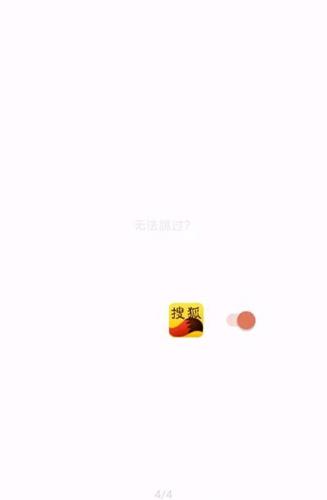 李跳跳app圖片1