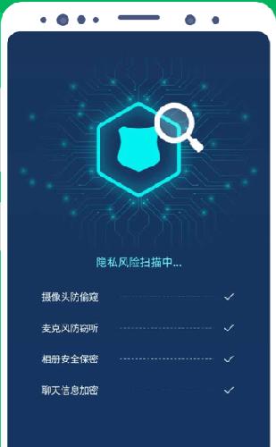 海豚清理app圖片