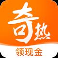 奇熱小說app