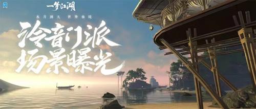一夢江湖2