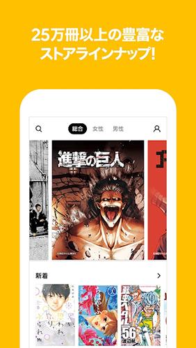line漫畫官方版截圖1