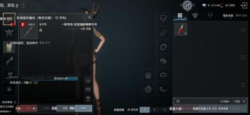 奥丁神叛手游中文怎么调 中文翻译保姆级教程分享!