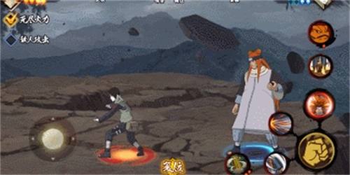 火影忍者手游3