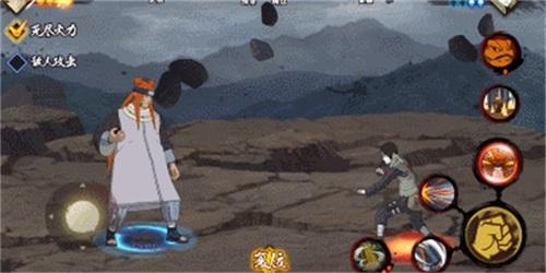 火影忍者手游5