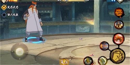 火影忍者手游6