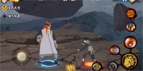 火影忍者手游8
