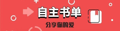 長佩文學城app應用優勢