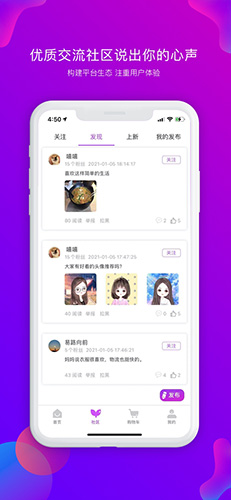 嘻淘app截圖3