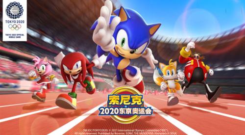 索尼克在2020東京奧運會圖片
