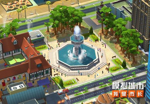 《模拟城市:我是市长》华贵时代赛季精彩曝光