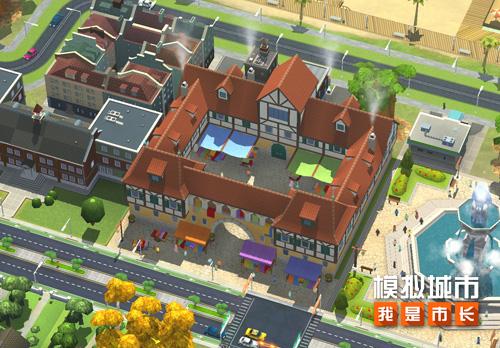 模擬城市我是市長2