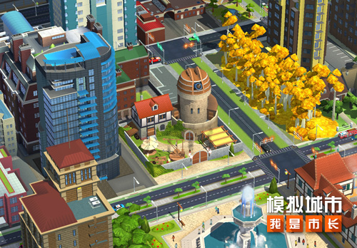 模擬城市我是市長3