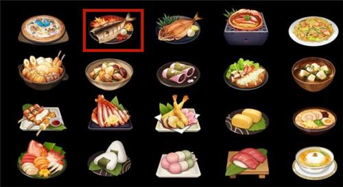 原神楓原萬葉特殊料理是什么