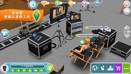 模擬人生暢玩版最新版截圖3