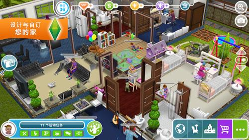 模擬人生暢玩版最新版截圖2