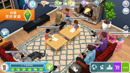 模擬人生暢玩版最新版截圖5