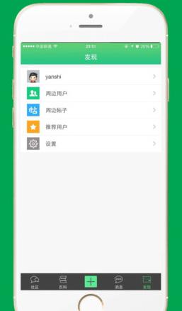 龜友之家app圖片