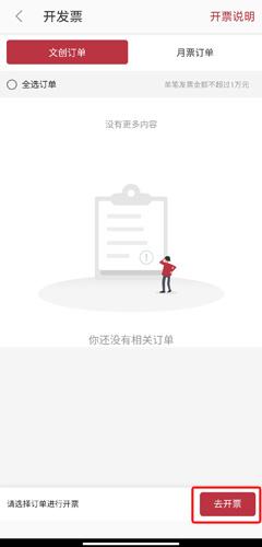 徐州地鐵app圖片7