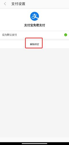徐州地鐵app圖片10
