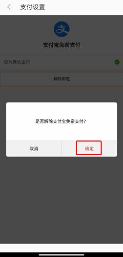 徐州地鐵app圖片11