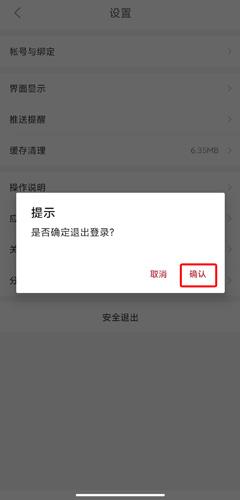 徐州地鐵app圖片14