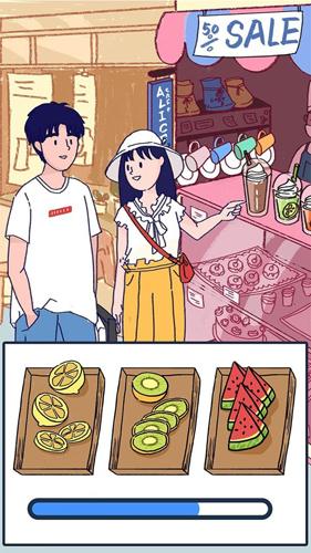 summer愛的故事截圖3
