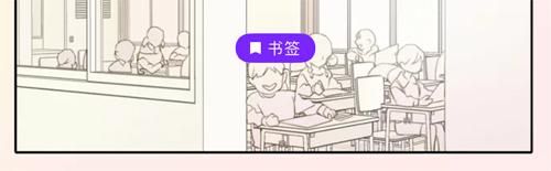 咚漫漫畫app怎么加書簽