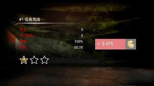 火柴人狙擊手3無限金幣鉆石版圖片