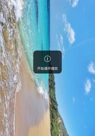 愛絲app截圖3